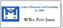 PJ 238 PC Apron Place Card (opt3)
