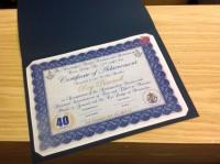 certificate wallet inside